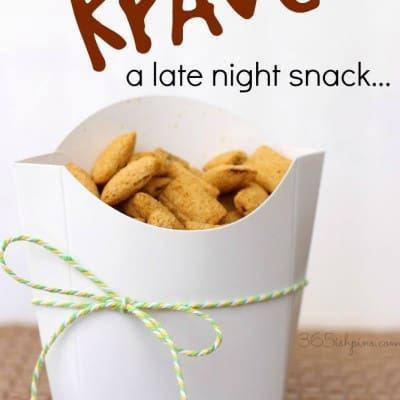 Lose Weight with Smart Snacking #GoodNightSnack #cbias