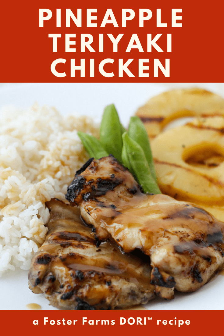 Grilled pineapple teriyaki chicken can be made with just a few pantry staples. It's quick, delicious and perfect for outdoor dining! via @nmburk